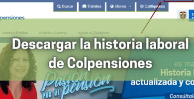 Descargar la historia laboral de Colpensiones tramitesenlinea